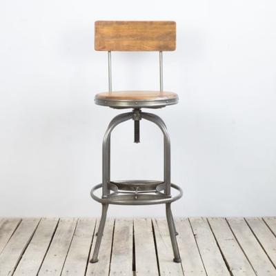 Industrial Vintage Barstool