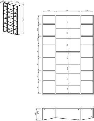 TemaHome Valsa 002 Wall Display Unit - Matt Grey or White image 15