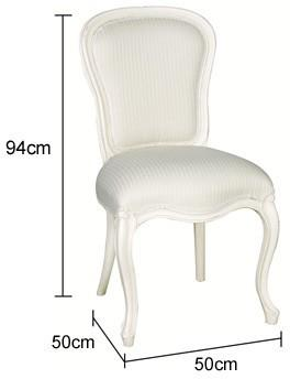 French Chateau Chair White image 2