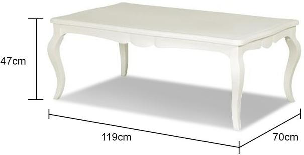 Simple Chic French Coffee Table White image 2