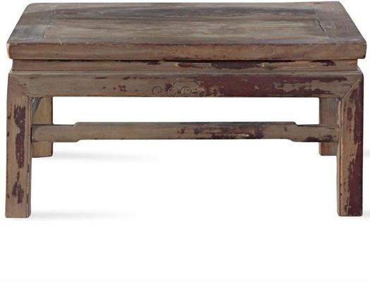 Square Low Table image 2