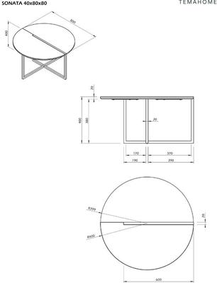 Sonata coffee table image 20