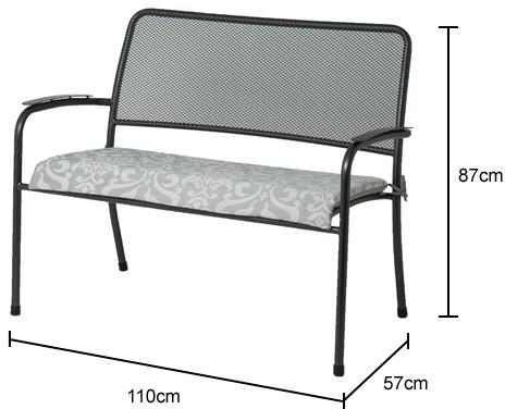 Portofino Garden Bench Metal Mesh image 3