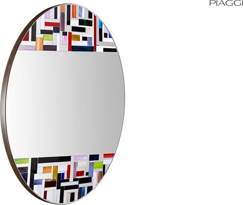 Abstract Double Mosaic Mirror image 6