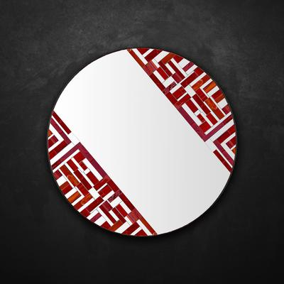 Abstract Double Rotated Red Mosaic Mirror