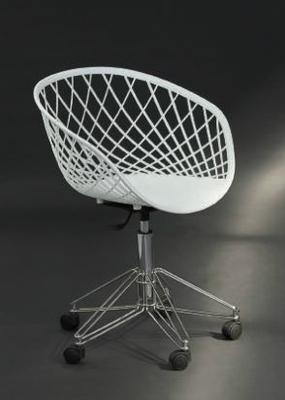 Sidera Office Chair