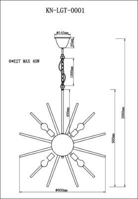 Nuclear Starburst Brass Pendant image 3