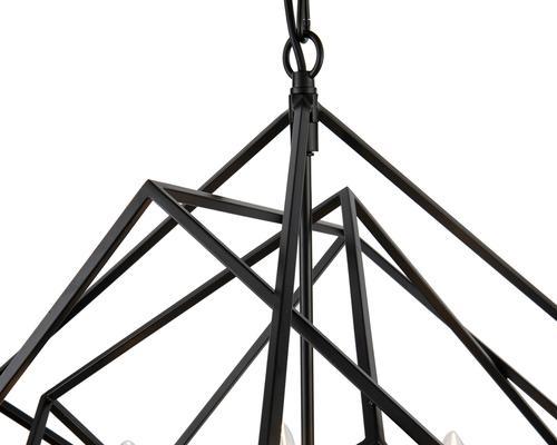 Cubic Geometric Pendant Lamp Matt Black image 5