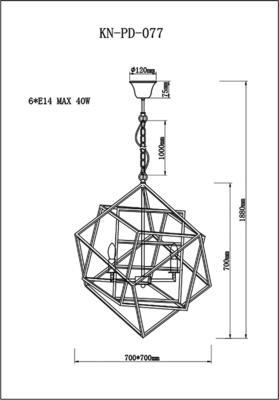 Cubic Geometric Pendant Lamp Matt Black image 6