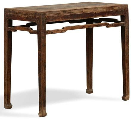 Elm Shanxi Side Table