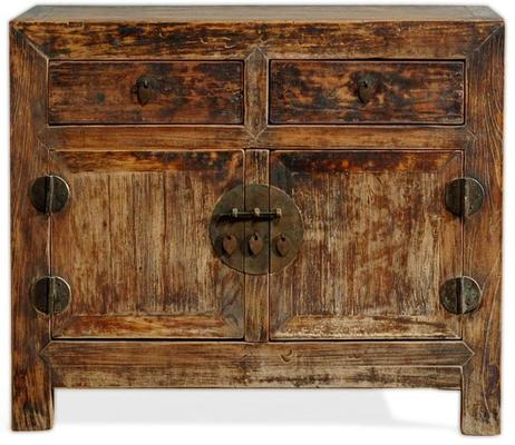 Chinese Elm End Cabinet image 2