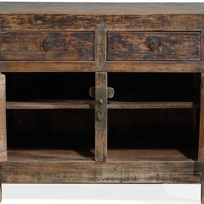 Chinese Elm End Cabinet image 4