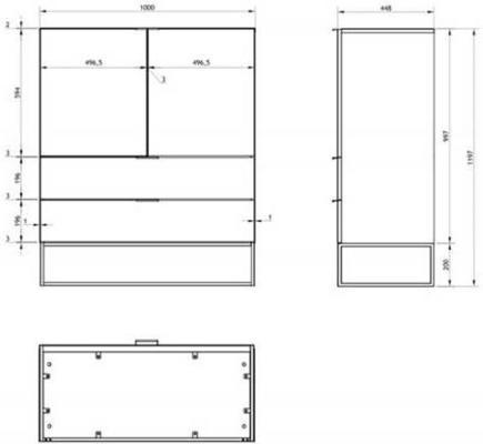 Kiba 2 door 2 drawer cabinet image 8