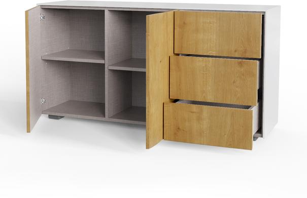 Contemporary High Gloss White and Oak Sideboard With Wireless Phone Charging And LED Mood Lighting image 2