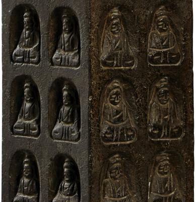Stone Based Lamp image 5