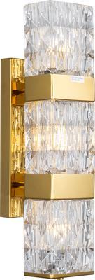 Milo Wall Lamp Polished Gold or Steel
