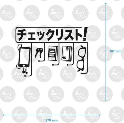 Before Leaving Japanese Checklist Wall Sticker image 3