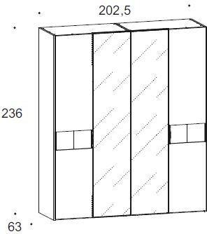 Dune 4 door wardrobe with mirrors image 2
