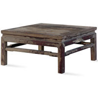 Antique Square Low Table