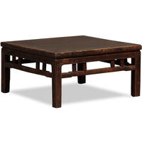 Chinese Square Elm Table