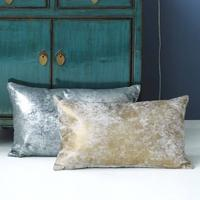 Copper Cotton Cushion