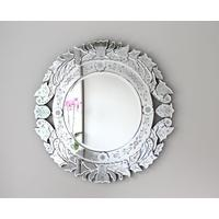 Venetian Round Mirror - Small - Clearance