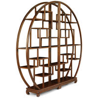 Chinese Circular Display Shelf - dark elm