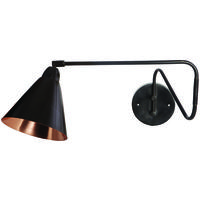 Area Black & Copper Industrial Swivel Wall Light