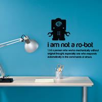 I am not a Robot Sticker - Spin Wall Stickers