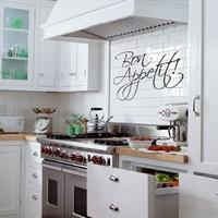 Bon Appetit Wall Sticker - Large