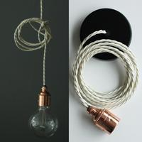 Nostalgia Lights Plain Skirt Pendant Set - Colour variations avaialble