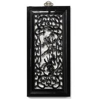 Carved Panel - 'Uprightness', Black Lacquer by Shimu