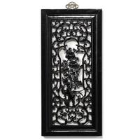 Carved Panel - 'Humility', Black Lacquer by Shimu