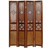 Carved Ming Screen, Warm Elm by Shimu