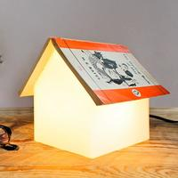 Suck UK Book Rest Lamp by Red Candy