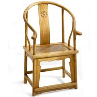 Horseshoe Armchair in Light Elm