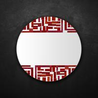 Abstract Double Red Mosaic Mirror