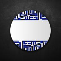 Abstract Double Blue Mosaic Mirror