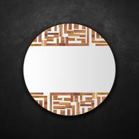 Abstract Double Beige Mosaic Mirror