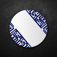 Abstract Double Rotated Blue Mosaic Mirror