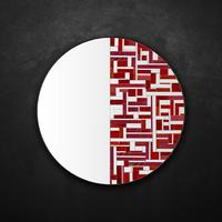 Abstract Half Red Mosaic Mirror