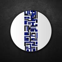 Abstract Single Blue Mosaic Mirror