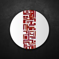 Abstract Single Red Mosaic Mirror by Piaggi